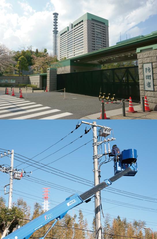 官公庁の電気設備工事